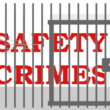 "Private group launches ""Crimes Against Workers Database"" to call for more OSHA prosecutions"